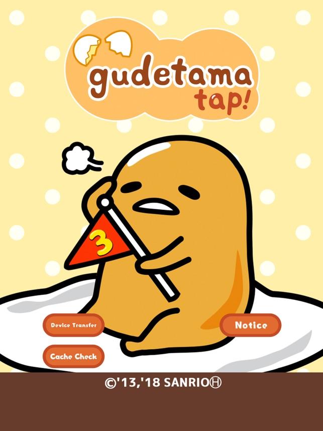 ครเป็นทาสรักไข่ขี้เกียจ ต้องไม่พลาดเกมส์สะสมของเกมนี้Gudetama Tap ไข่ขี้เกียจ