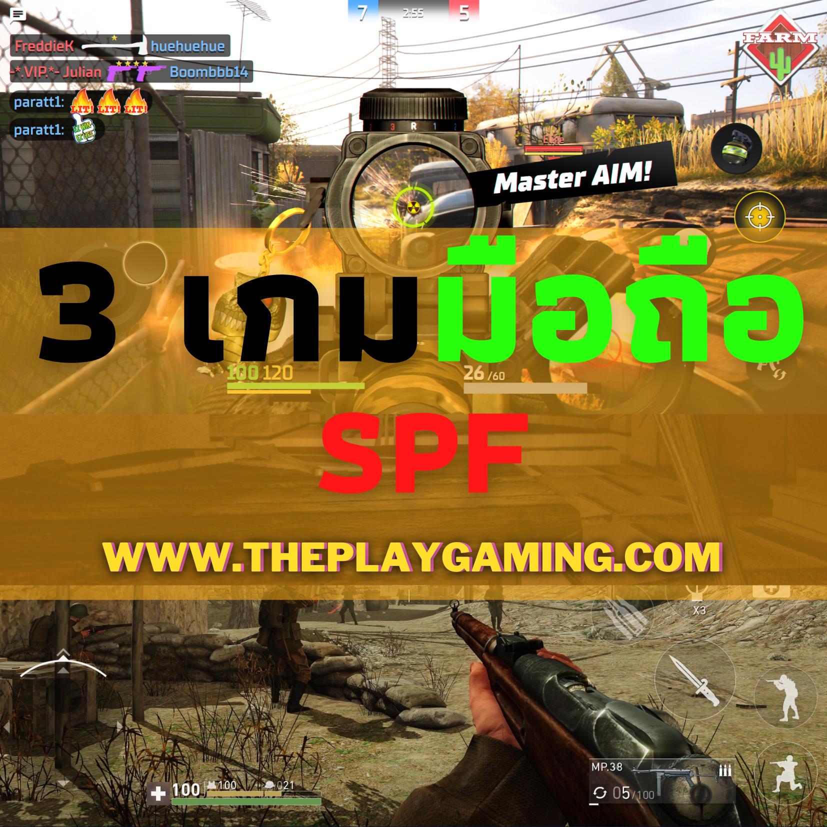 รวม 3 เกมมือถือแนว SPF แอคชั่นกระหน่ำ ยิงกระจาย มามอบให้กับผู้เล่นสาวกคอเกมสุดมันส์ Ghosts of War WW2 สไตล์สงครามโลก BattleOps Action Strike theplaygaming