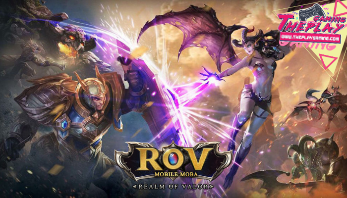 ROV เกม MOBA ยอดฮิต ROV หรือ Arena of Valor หากเอ่ยชื่อไปน้อยคนนักที่จะไม่รู้จักกับ เกมออนไลน์แนว MOBA ยอดฮิตบนสมาร์ทโฟนและโด่งดังมาก