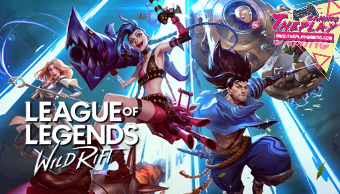 เกมส์League of Legends รูปแบบการเล่นเกมส์League of Legends เหมือนเกมส์สไตล์ MOBA ทั่วๆ ไป แชมป์เปี้ยนจะเริ่มจากเลเวล1จะสังหารพวกมินเนี่ยน